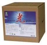 清掃用品・ 洗剤・皮膜強化剤・業務用・プロ用 万立(白馬)洗剤・皮膜強化剤 ハイバフ 光 18L