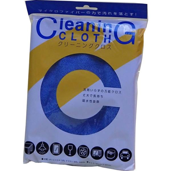 掃除用具 ・洗剤が、激安・格安・最安値の 日本マルセル クリーニングクロス ブルー 50枚 箱入 50枚 箱入