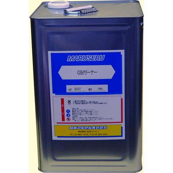 掃除用具 ・洗剤が、激安・格安・最安値の 日本マルセル ゴルフボール洗浄剤G・Bクリーナー 18kg/角缶 18kg