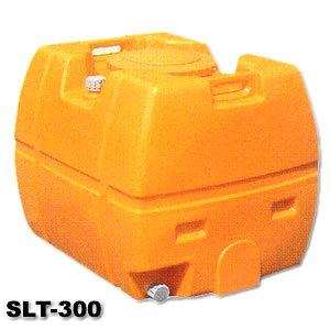 【送料無料】【スイコー】 貯水槽 SLTタンク(スーパーローリータンク) 300L [SLT-300] 【排水バルブなし】 黄