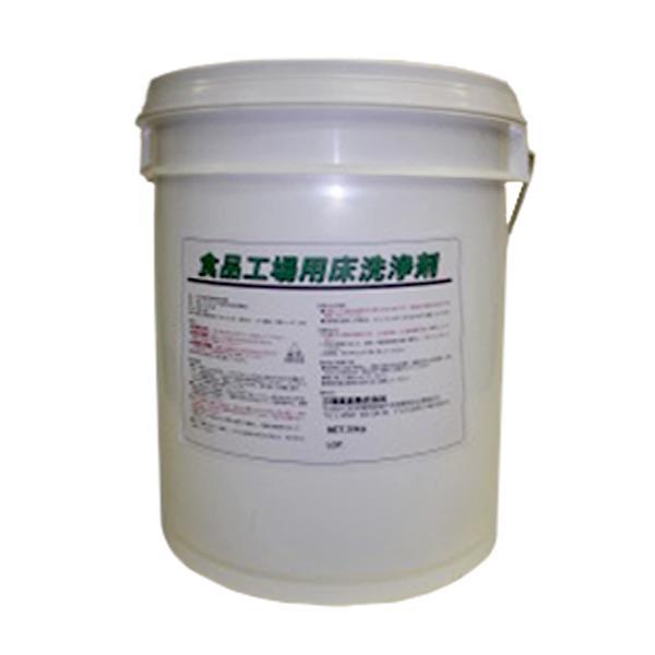 床用洗剤 食品工場用床用洗浄剤18L 10缶 送料無料 (環境配慮型床用動植物油脂洗浄剤)