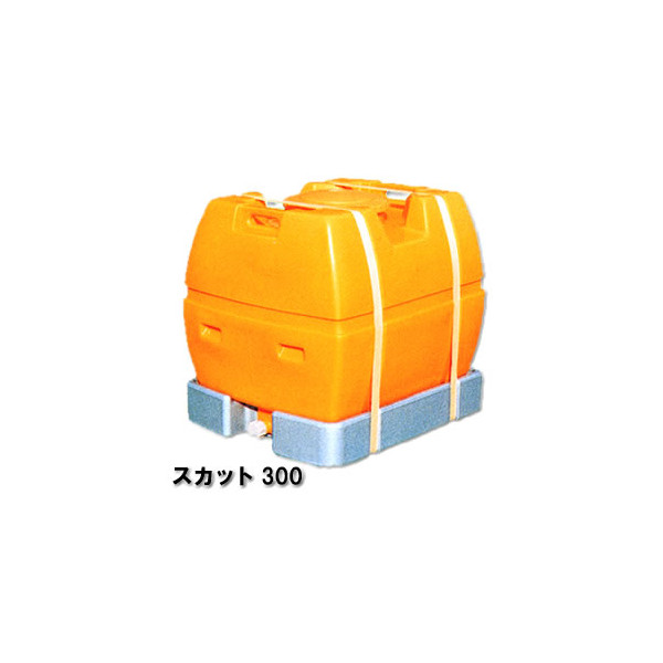 農業タンク 運搬用タンク 貯水用タンク 液体運搬用タンク 【スイコー】 スカットローリータンク 300L [スカット300]【完全液出し型】【25A排水バルブ付き】送料無料