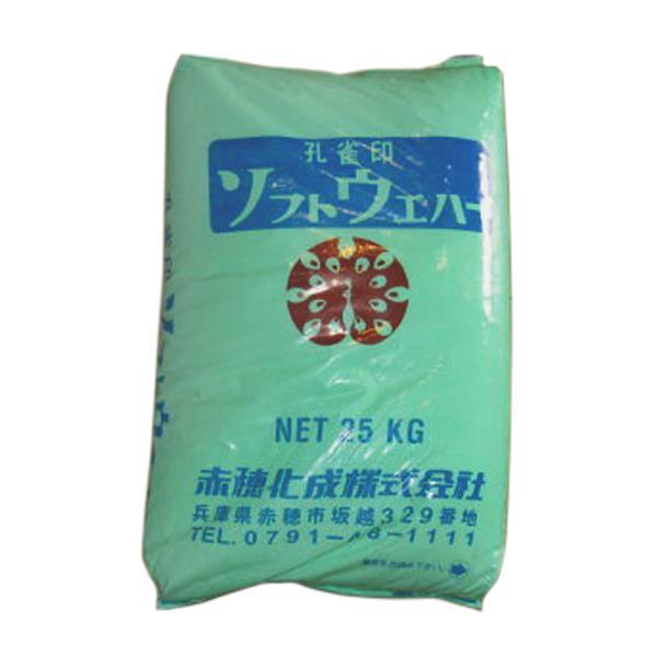 ソフトウエハー 高級品 塩化マグネシウム 高価値 25kg