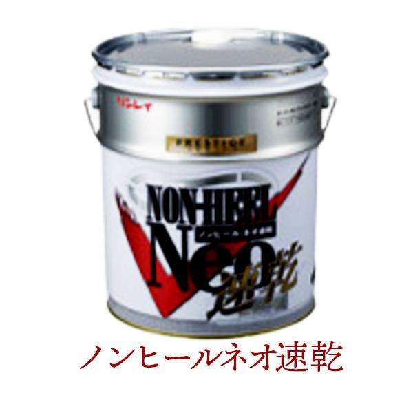 【送料無料】 リンレイ プレステージノンヒールネオ速乾 (18L)耐ヒールマーク性特化樹脂ワックス(超速乾タイプ)