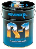【送料無料】 リンレイ パーモR-1 (18L)(リンレイの業務用ワックス) アクリルウレタン共重合樹脂配合