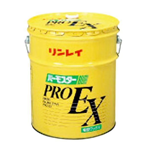 【送料無料】 リンレイ パーモスタープロEX (18L)(リンレイ業務用ワックス) 汎用樹脂ワックス 送料無料