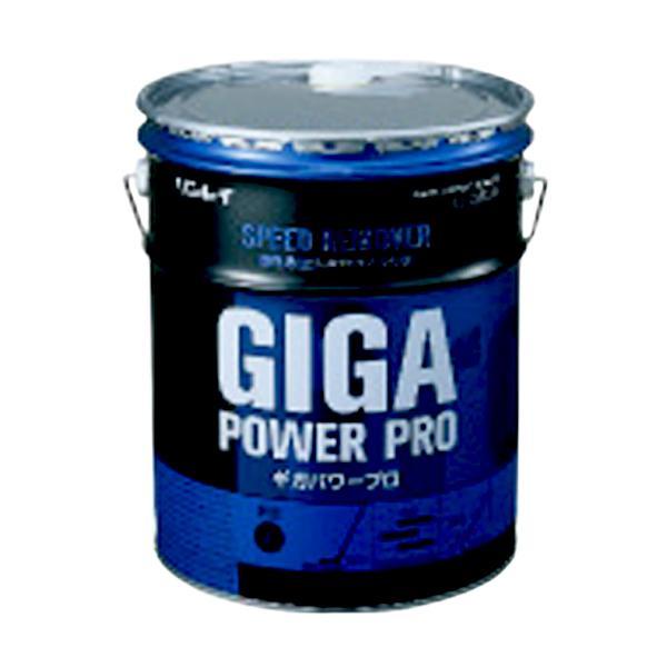 床用洗剤 リンレイ ギガパワープロ 送料無料 (標準希釈倍率10倍)(18LX1缶) (リンレイの剥離剤)速効浸透・スピードハクリ