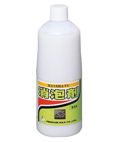 【送料無料】 ペンギン  消泡剤  汚水回収の能率アップに (1LX12本)