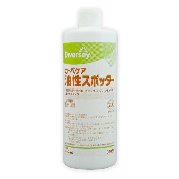 【送料無料】 ジョンソン 洗浄剤 (ウールセーフ認定製品)  油性スポッター(450ml×12 本)