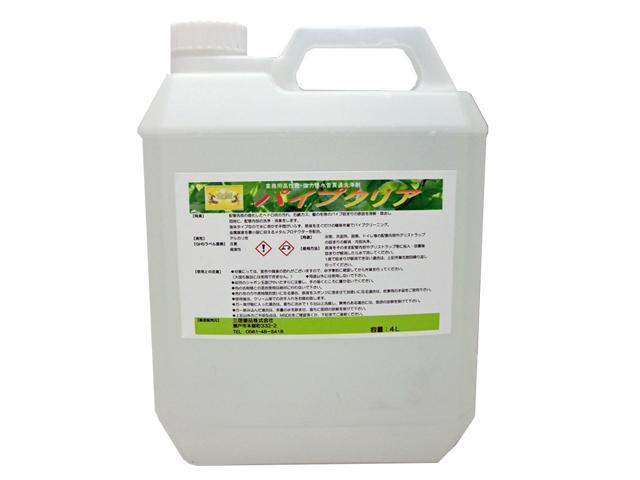 排水溝 つまり 掃除 排水管クリーナー 排水管洗浄剤 パイプクリア(4L×4缶/ケース)送料無料