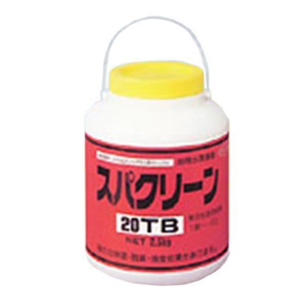 【送料無料】 風呂水専用塩素剤 スパクリーン20TB 速溶タイプ(2.5kg×4/ケース)送料無料
