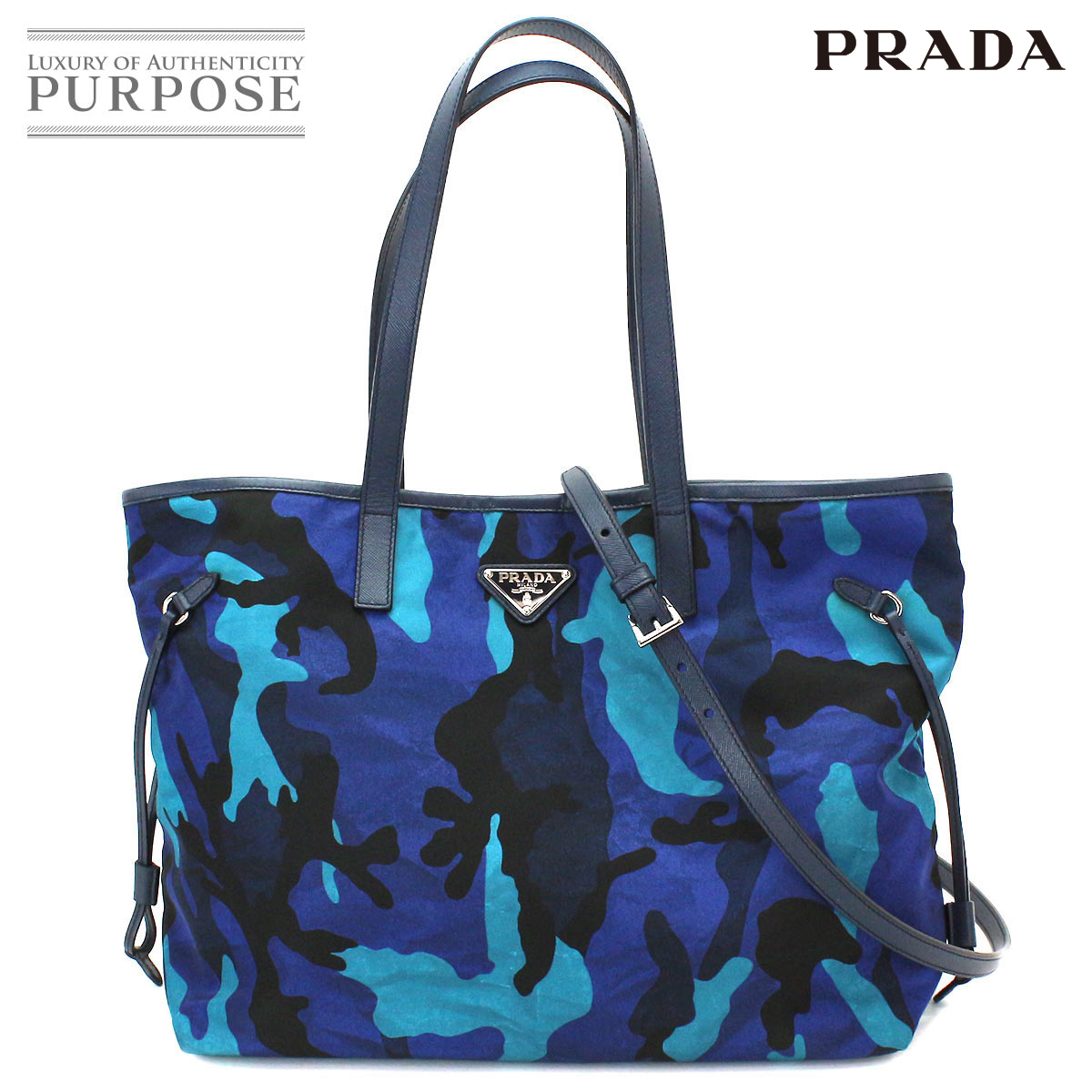 58470bec633 Prada PRADA nylon 2way Thoth shoulder bag leather camouflage camouflage  pattern blue B4001T [used] brand