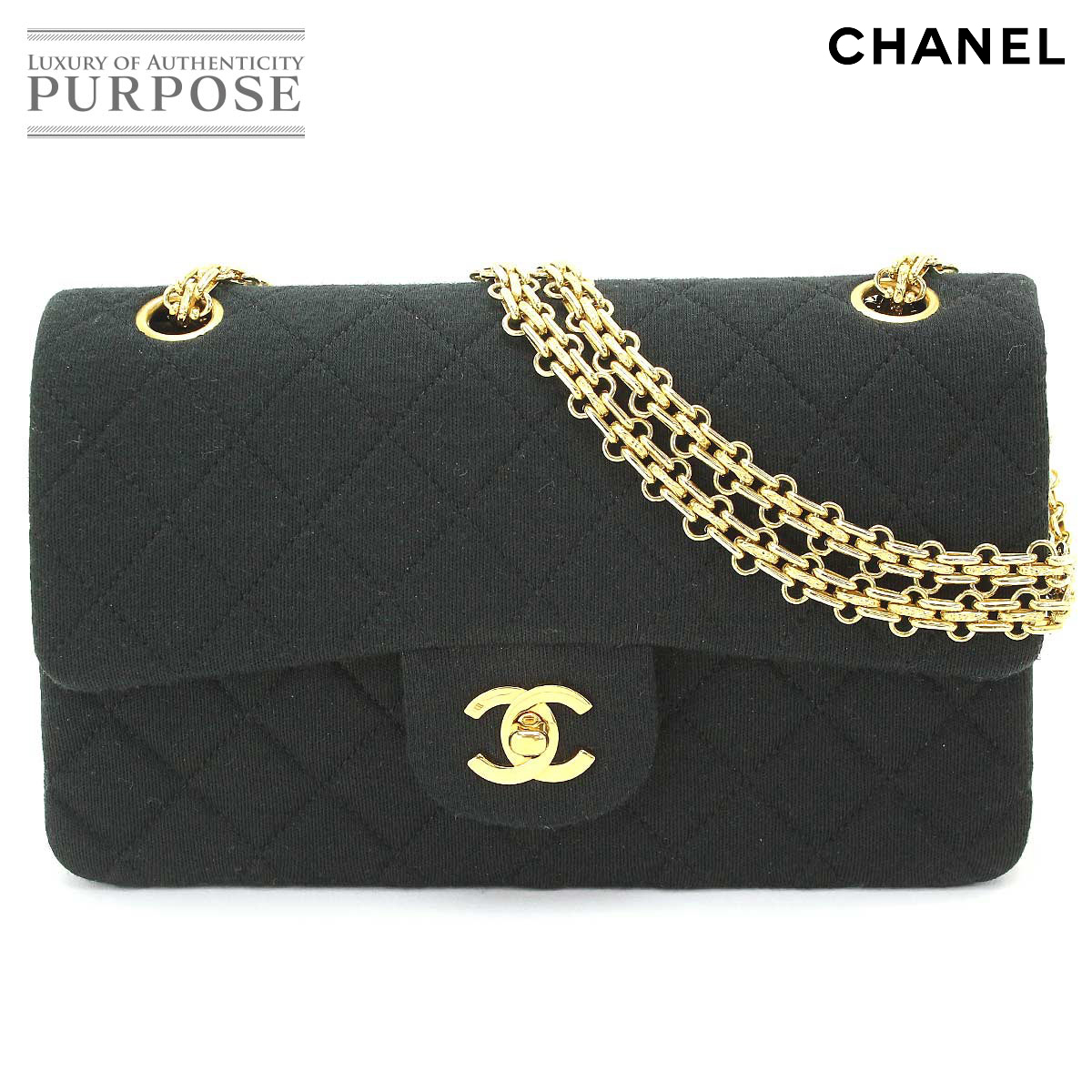 0a2d693ea676 Chanel CHANEL jersey matelasse 23 classic flap chain shoulder bag black  here mark A01113  used  brand