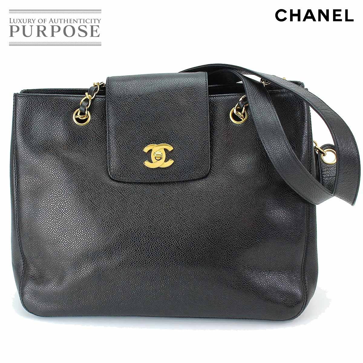 513cdbe3a947 Chanel CHANEL caviar skin chain tote bag black leather gold metal fittings  vintage  used  brand
