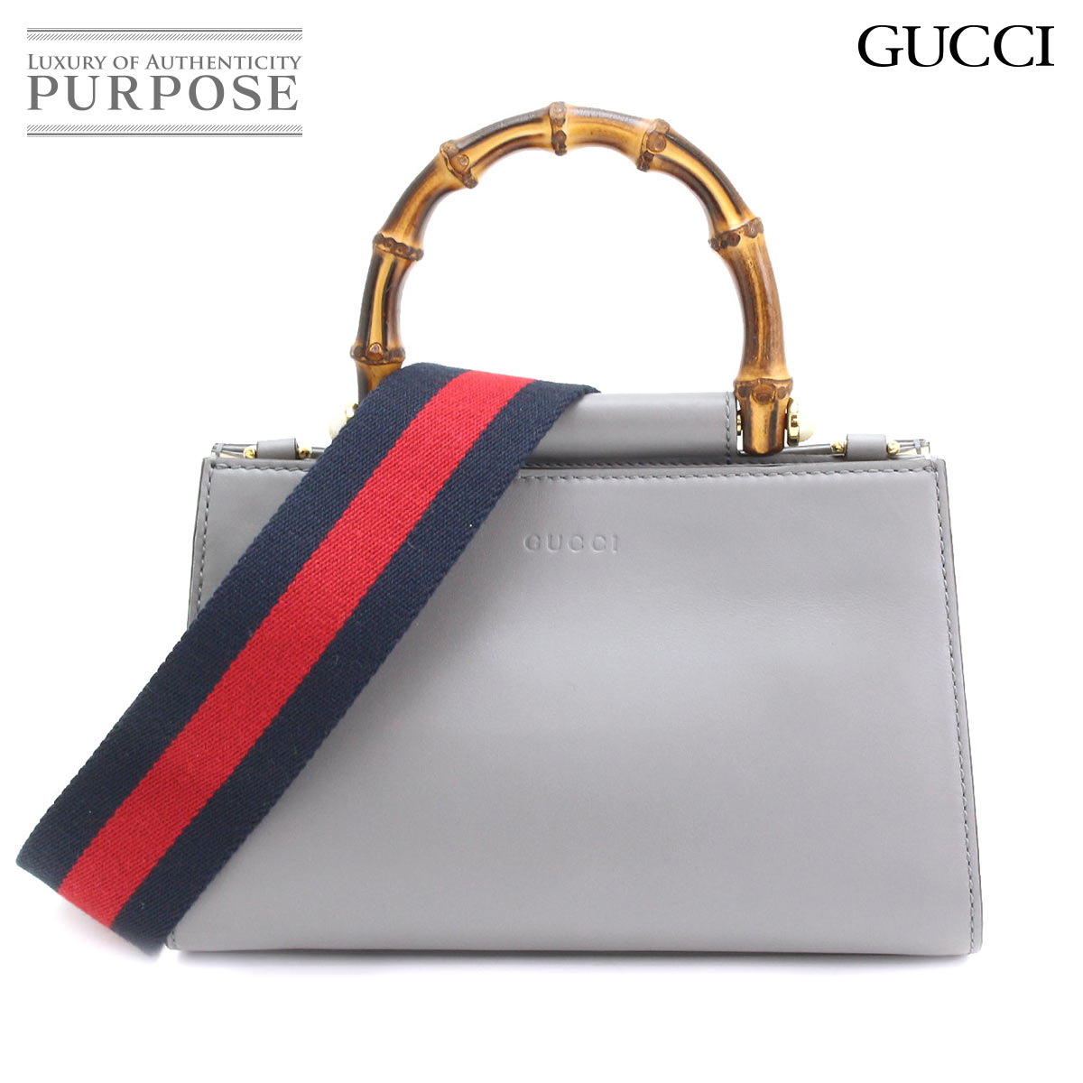 With Gucci GUCCI bamboo two ムフェア 2WAY hand shoulder bag leather gray ivory  470271 493075 strap