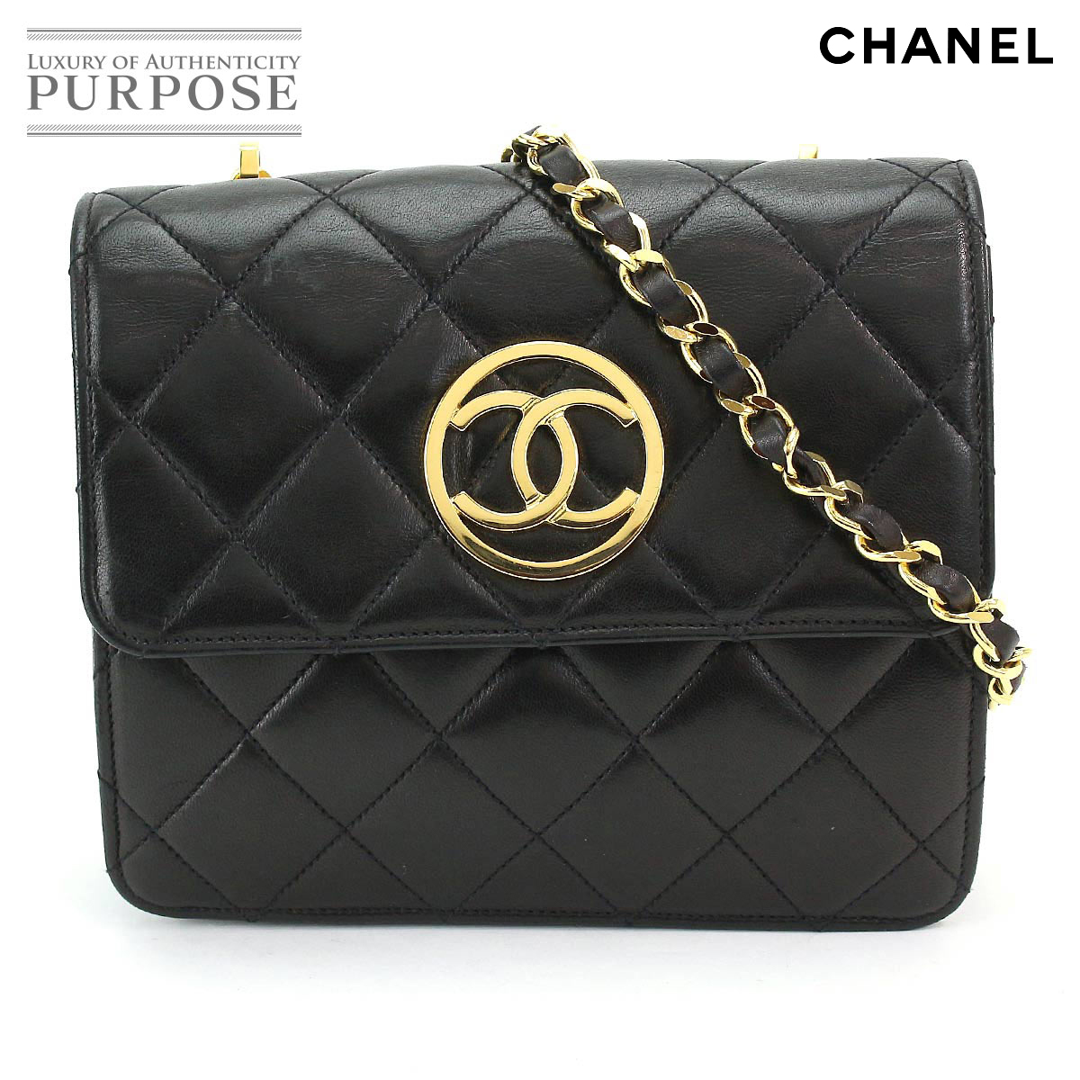 9a27556266288 Purpose Inc  Chanel CHANEL matelasse chain shoulder bag leather black A2900 CC  logo here mark