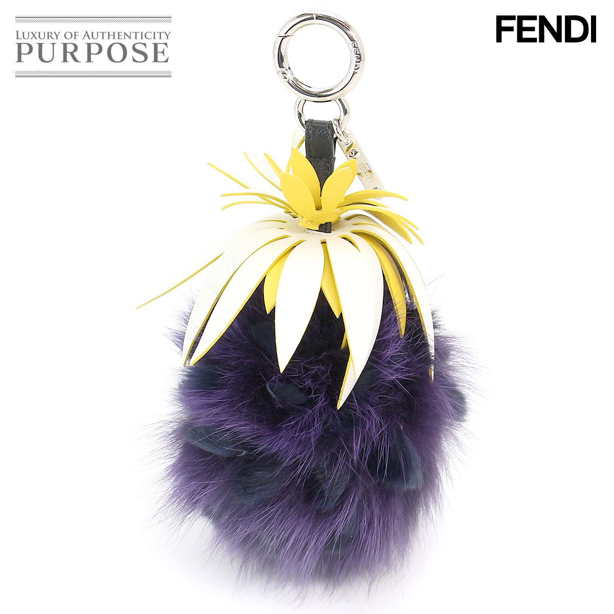 40023eb99bca  unused display  Fendi FENDI bag charm pineapple Fox fur leather purple  white yellow  used  brand
