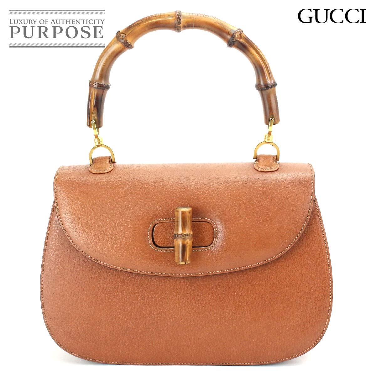 9063615e4c Gucci GUCCI bamboo handbag leather brown 000 46 0063 gold metal fittings