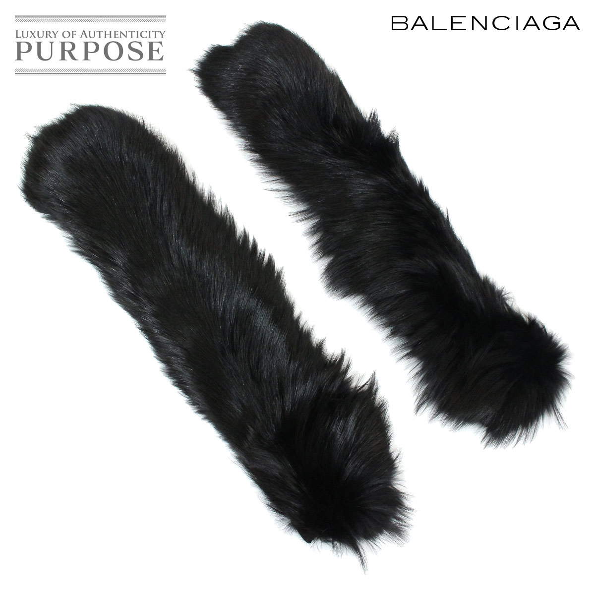 バレンシアガ BALENCIAGA フォックス ファー ウール ニット ロング グローブ 手袋 ブラック 小物 【中古】