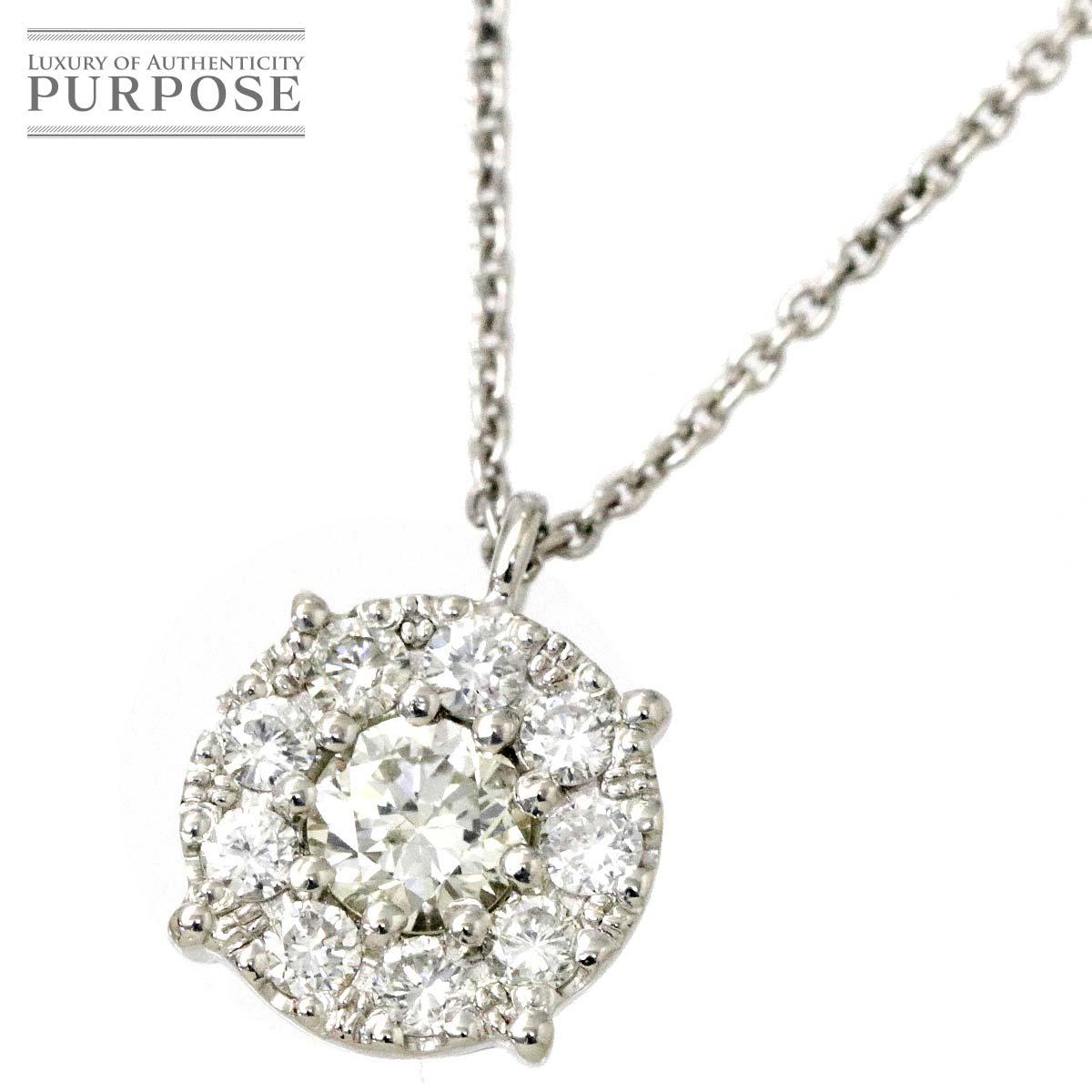 【新品仕上げ】 ダイヤ 0.22ct/0.20ct K18WG ネックレス 45cm 18金ホワイトゴールド ダイア