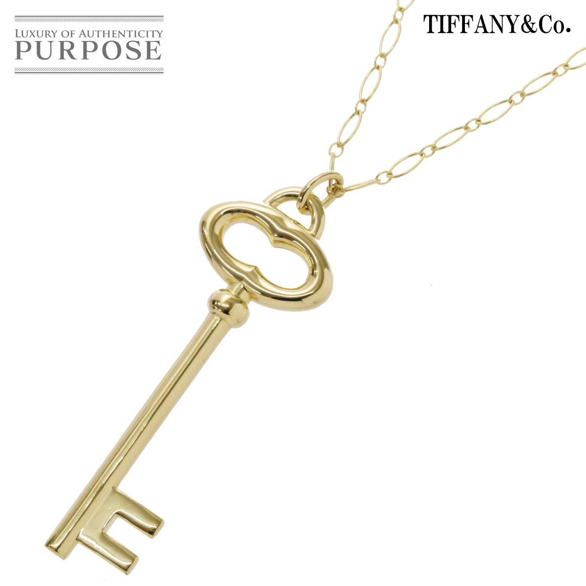 【新品仕上げ】 ティファニー TIFFANY&Co. キー ネックレス 61cm K18YG 18金イエローゴールド 750 鍵 【中古】