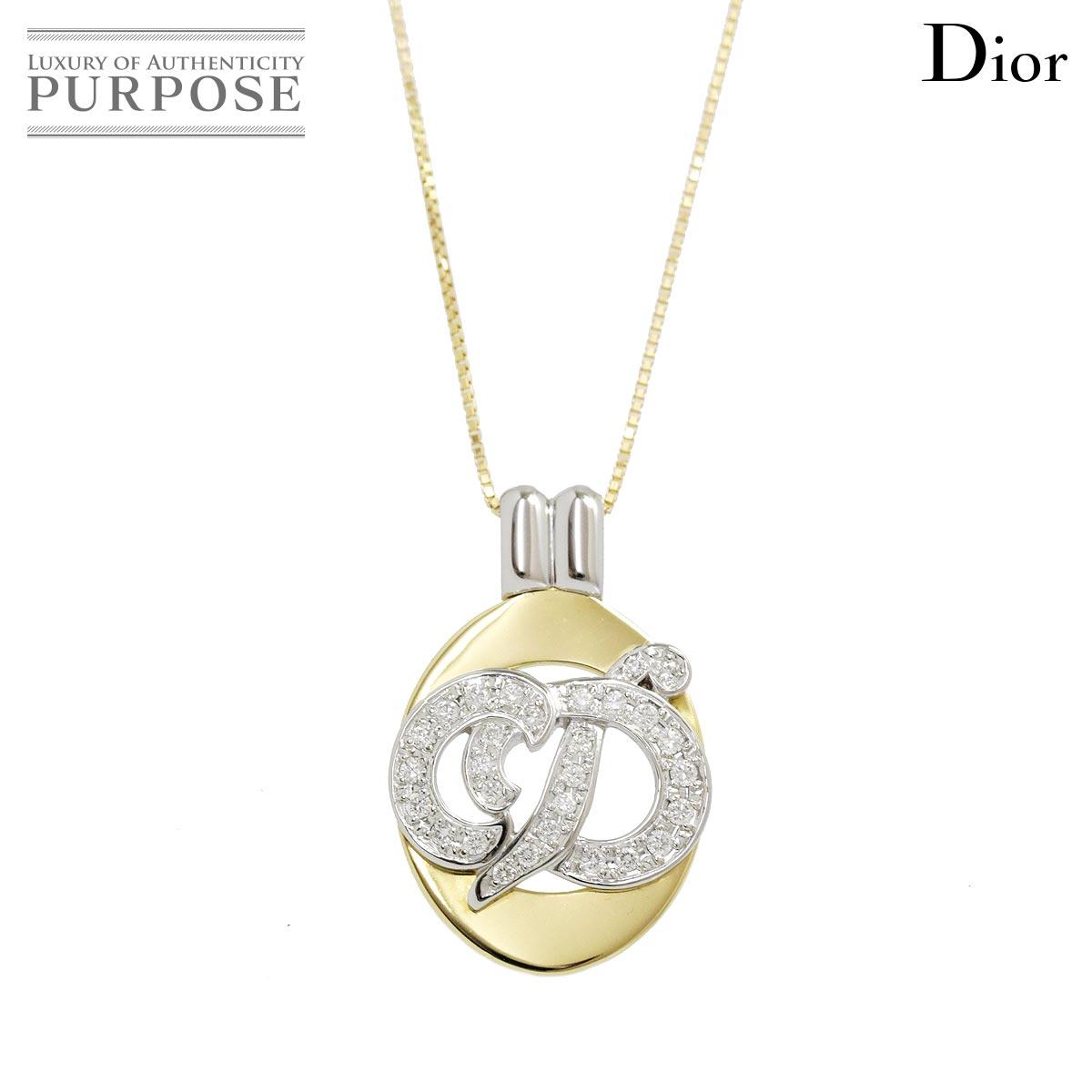 Dior K18YG/WG ロゴ Christian ディオール 18金 45cm ダイヤ 【新品仕上げ】 750 クリスチャン 【中古】 ネックレス
