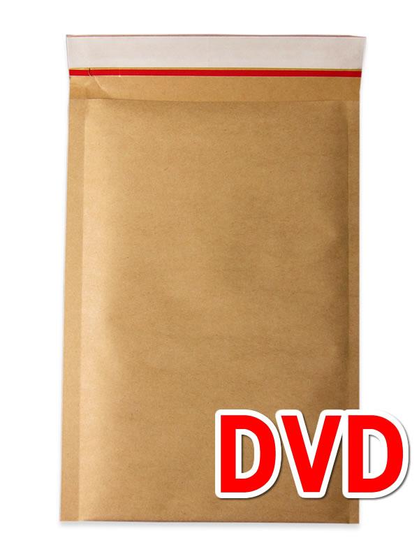 クッション封筒 DVD 直輸入で自社倉庫だから激安! 【20枚】 クッション封筒 開封テープ付 DVDトールケース用サイズ   内寸180×280
