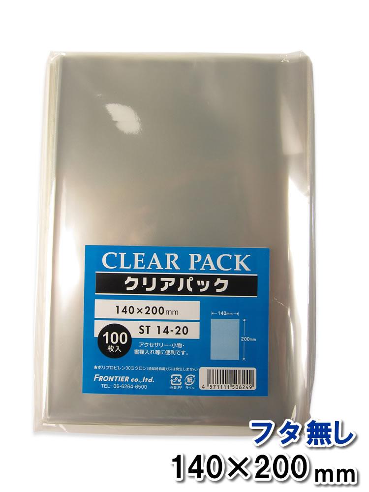 100枚 透明感が高い透明OPP袋です OPP袋 透明袋 フタなし B6 140×200mm 登場大人気アイテム クリアパック 100枚セット 期間限定 サイズ ST14-20