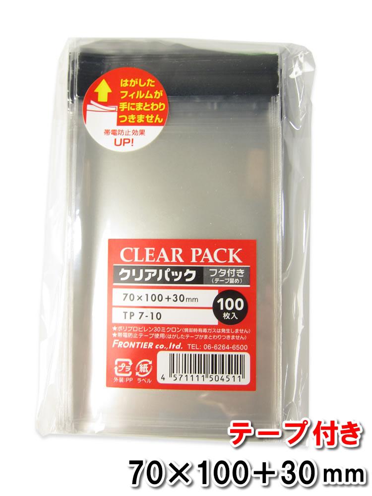 100枚 激安卸販売新品 小物入れに OPP袋 返品送料無料 透明袋 テープ付 クリアパック 100枚セット 70×100+30mm TP7-10