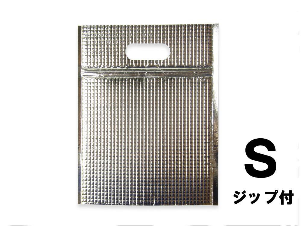 ジップ付きなのに激安 保冷袋 平袋 Sサイズ ジップ付き 返品不可 お気に入り 20枚セット 北海道は販売不可 ※沖縄