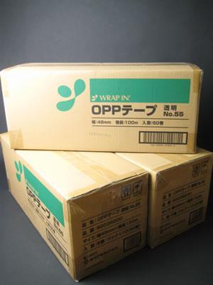 【150巻】【送料無料】 ラップインOPPテープNO.55 透明 48mm×100M ホリアキ