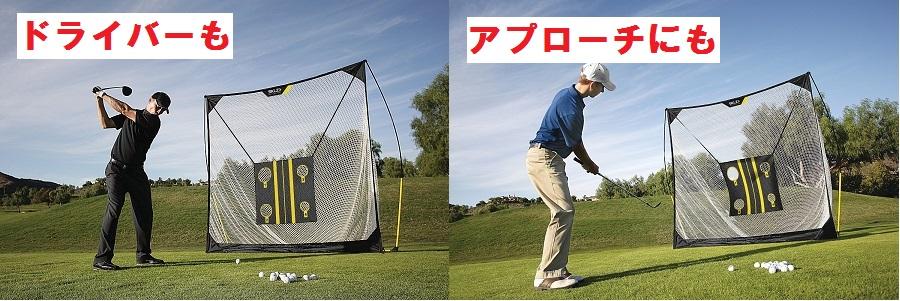 SKLZ(スキルズ) GOLF ゴルフ どこでも組み立て式 練習用ネット 並行輸入