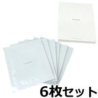 THREE スリー バランシング ローション マスク 16ml×6枚 [ ACRO / 化粧品 / パック ]【w】『1』【 定形外 送料無料 】