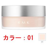 【新発売】 RMK トランスルーセント フェイスパウダー 【 01 】 8.0g SPF14 PA++ ( アールエムケー / ルミコ / ルーセント / ルーセントパウダー ) 【w】『2』【 定形外 送料無料 】
