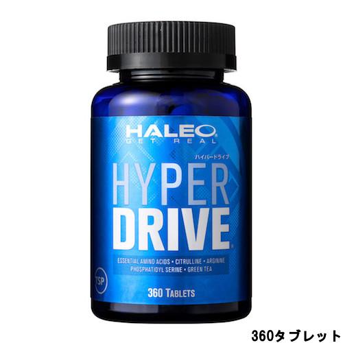 【あす楽】 HALEO ハレオ ハイパードライブ 360タブレット『5』【 送料無料 】※北海道・沖縄除く