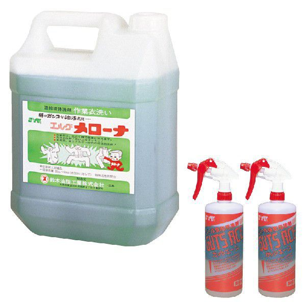 ガッツエースセット (ガッツエース2本+メローナ1本)鈴木油脂 油落としに最強の業務用作業服洗濯洗剤セット 送料無料