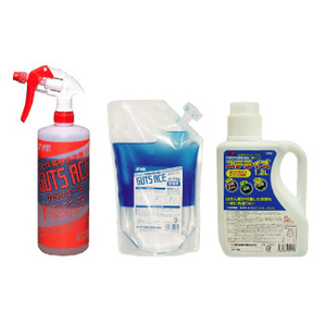 業務用除菌・消臭洗濯洗剤セット GSセット (ガッツエース本体1+詰替用1+ステライズ1) 鈴木油脂 S-2204 送料無料