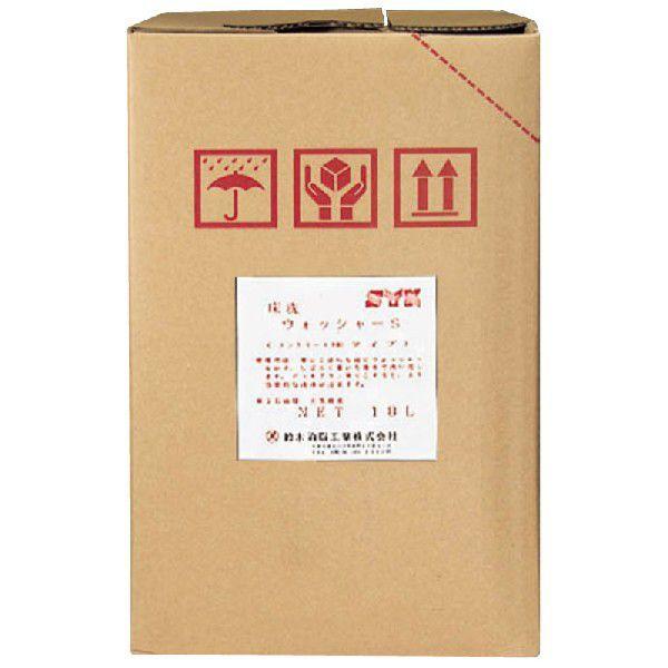 グリースやこびりついた油汚れも溶解 コンクリート床用洗剤 (油性系)床洗いウォッシャー S 18L 鈴木油脂 S-032 送料無料