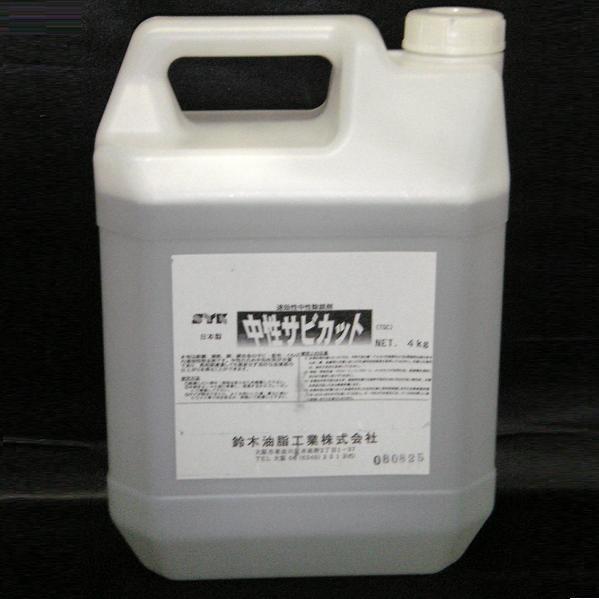 業務用中性サビとり剤 中性サビカット 4kg 鈴木油脂 S-9815 10800円以上で送料無料