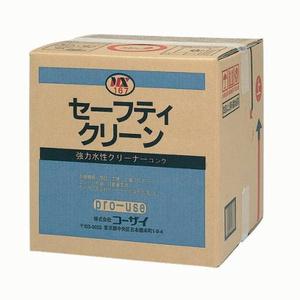 業務用金属・機械用洗剤 タイホーコーザイ セーフティクリーンキューブ 20L / NX167 送料無料