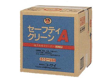 業務用金属・機械用洗剤 タイホーコーザイセーフティクリーンAキューブ 20L / NX168 送料無料