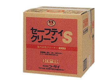 業務用金属・機械用洗剤 タイホーコーザイセーフティクリーンSキューブ 20L / NX169 送料無料