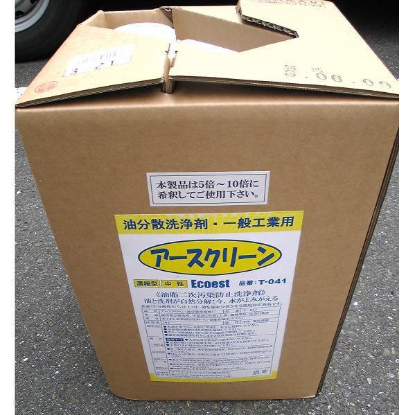 油処理剤 油 洗剤 アースクリーン 20L エコエスト T-041 業務用 油中和剤 オイル分散剤 流出事故対策 オイル漏れ用 環境にやさしい 送料無料