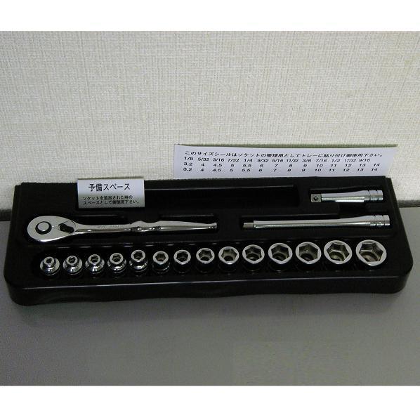 【KTC工具】 1/4 6.3sq スタンダードソケット・レンチセット (17点:3.2~14mm) / TB214 送料無料