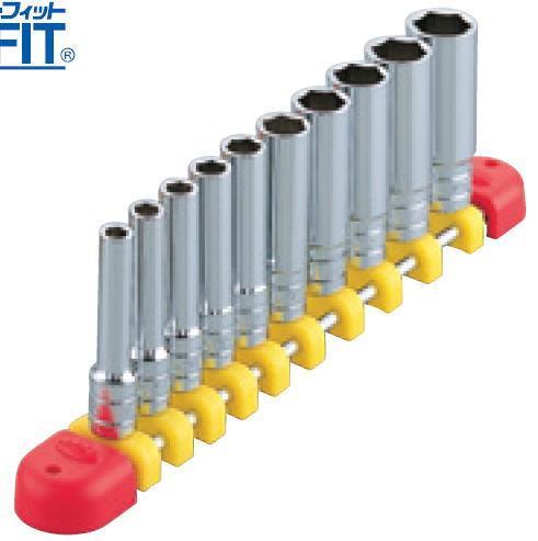 【KTC工具】 1/4 ( 6.3sq ) 6角 ディープソケット-ホルダーセット(11点:5mm~14mm) / TB2L10E 送料無料