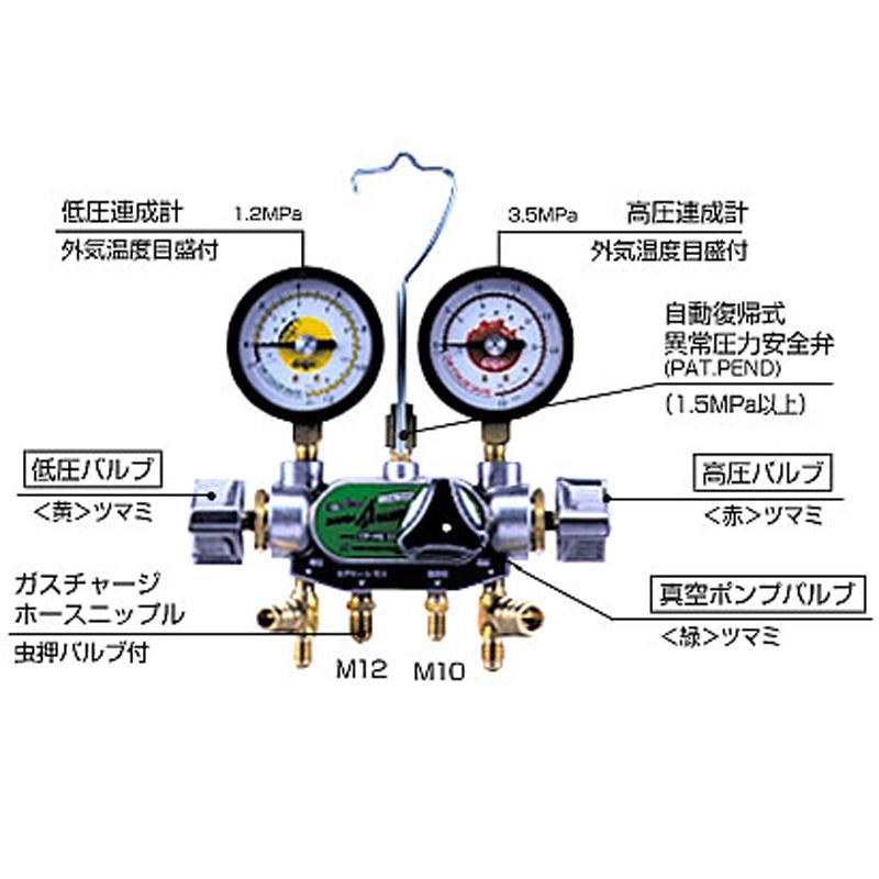 デンゲン 3バルブ方式 オイルゲージ付き マニホールドゲージ HFC-134a用 CP-MG313N/DX 送料無料