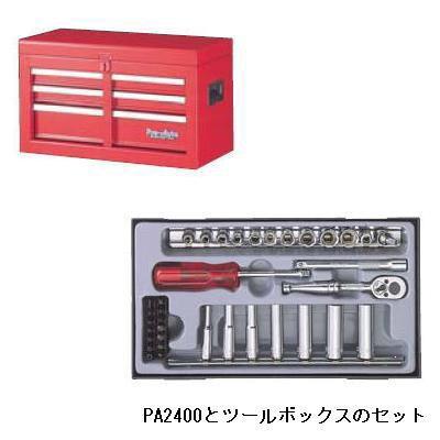 【スエカゲツール/プロオート】 40点組ツールキットとツールボックスのセット / 303-01M 送料無料