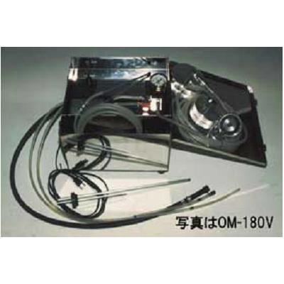 【ハスコー】 ワンマンブリーダー(圧送式/吸引機能付・大型車用) / OM-180V 送料無料