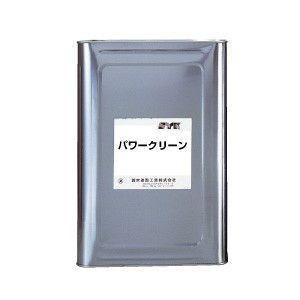 経済的な業務用多用途洗剤 パワークリーン 18L S-532 送料無料