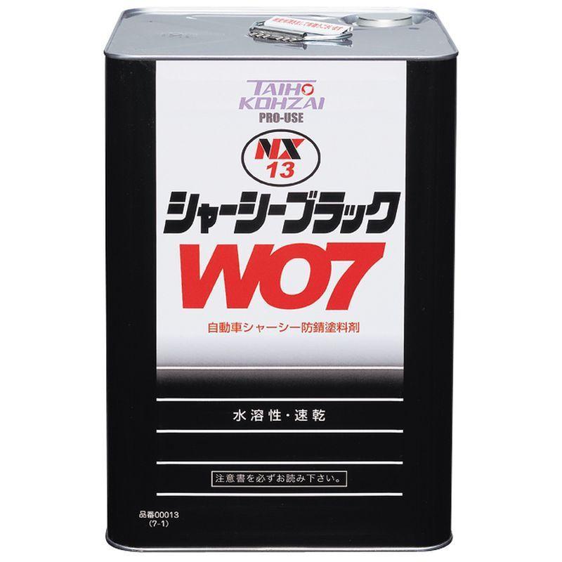 シャーシーブラック W07 14kg NX13 イチネンケミカルズ 送料無料